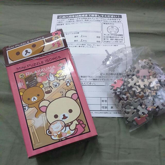 日本購入拉拉熊小拼圖