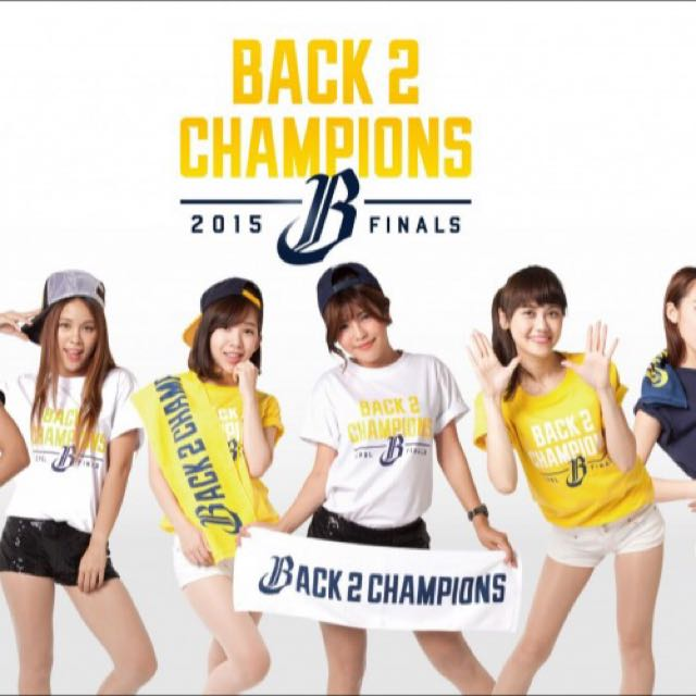 「限量」兄弟象back To Champions總冠軍黃衫T