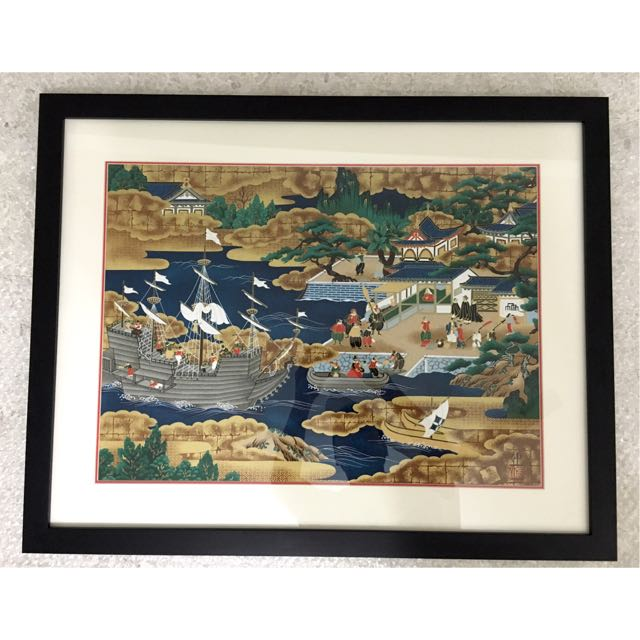 Japanese Paper Poster With Quality Framing