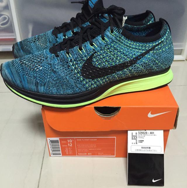 Nike Flyknit Racer 湖水藍\螢光黃