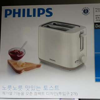 Philips Toaster HD2595 (Brand New - Unopened)