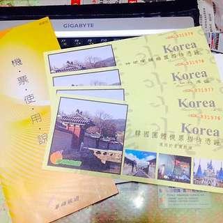 台北-首爾來回機票