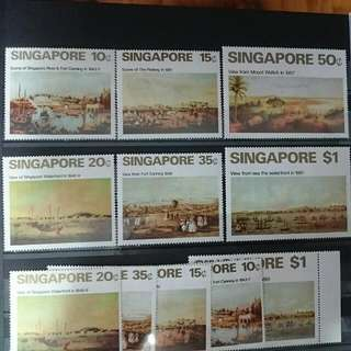 Singapore Stamp Set 1971 Views Of Singapore Mint Lightly Hinged