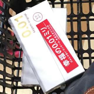日本001大補貨囉