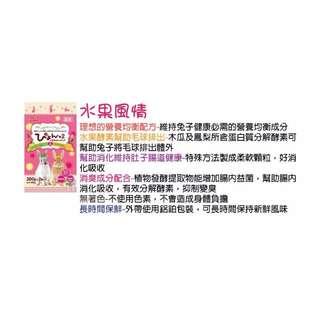 日本SMACK跳跳兔Pyon×2水果餡料/兔飼.點心最佳選擇