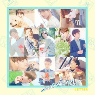 [PO] Seventeen First Love And Letter Repackage (Special Edition)