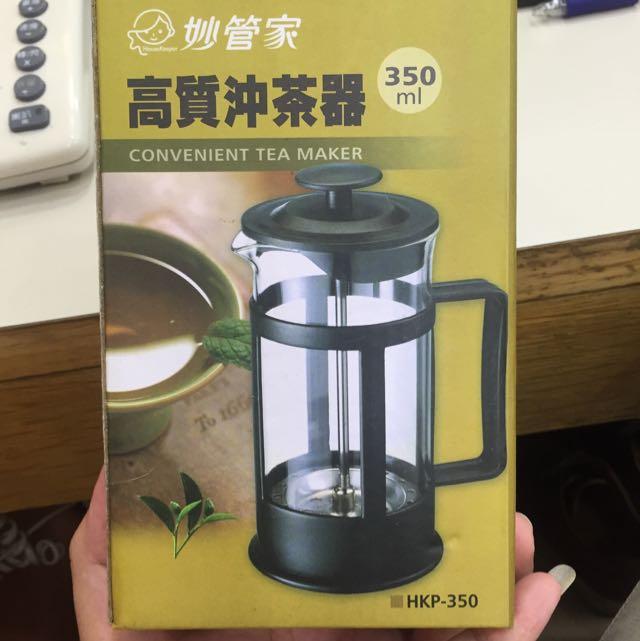(二手)妙管家。高質沖茶器
