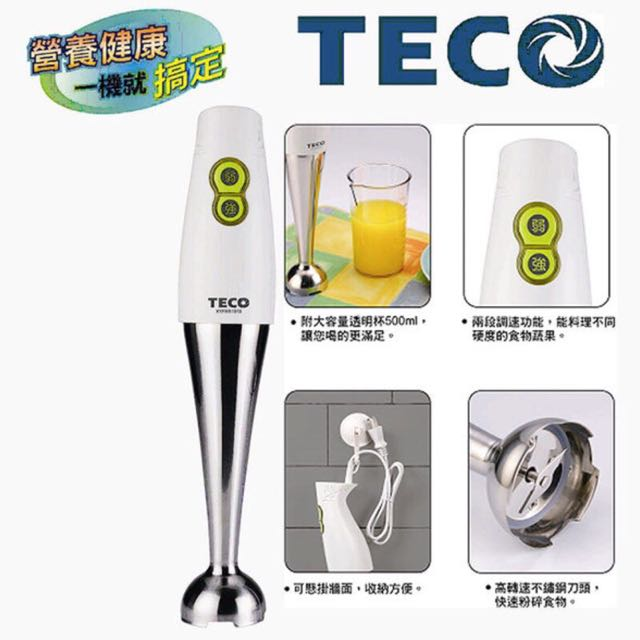 TECO東元 魔力蔬果調理棒