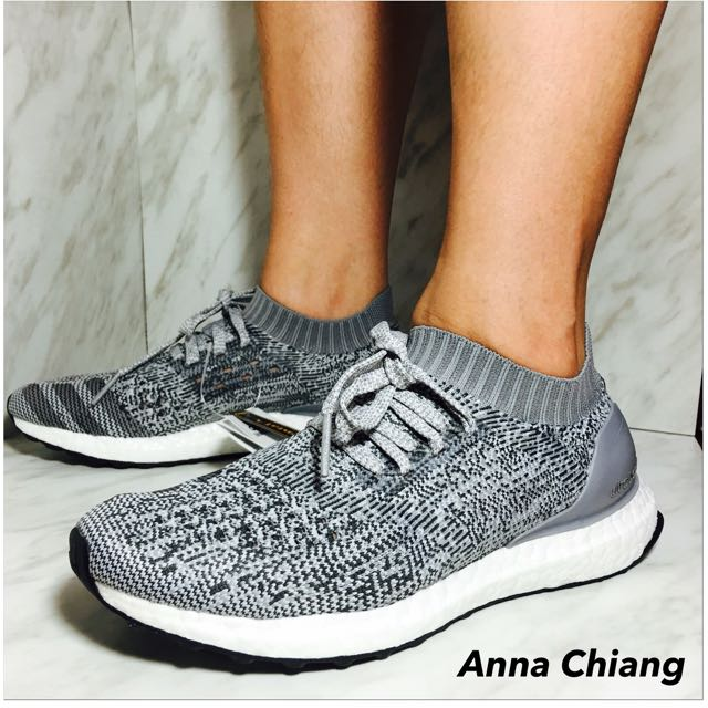 Adidas Ultra Boost Uncaged - women