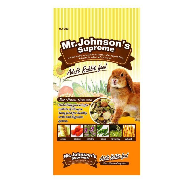 英國強生Johnsons 成兔免疫主食2kg
