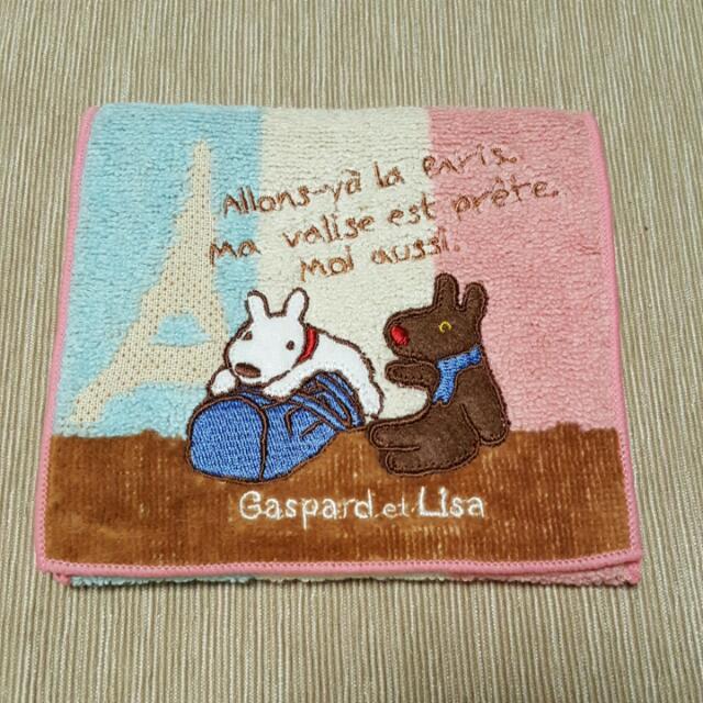 Lisa & Gaspard 附口袋毛巾