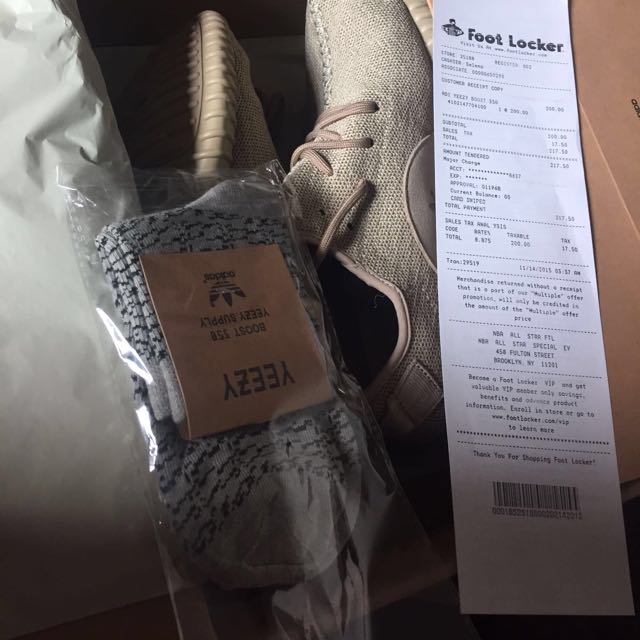 Yeezy 350 Oxford Tan UA