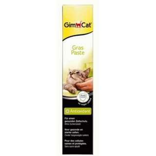 COOL PET 德國GIMPET《竣寶-貓草膏-50g》/提供天然的多種營養物質與活性成份嗜口性更佳