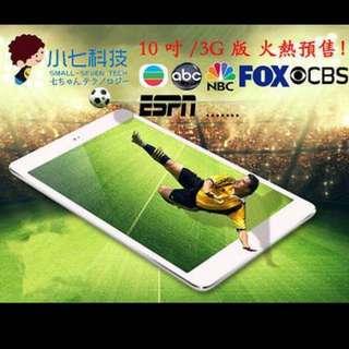 "XQ Android Streaming Media Tablet Aka ""小七平板"""