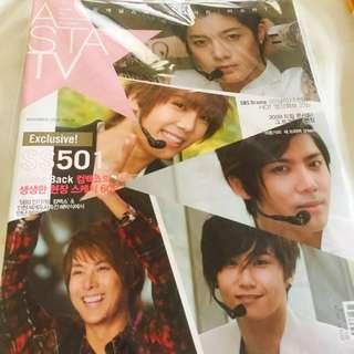 ASTA 2010雜誌 SS501金賢重