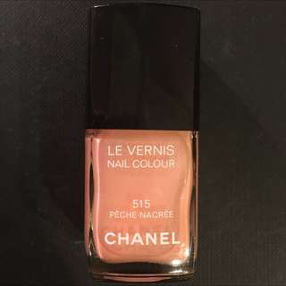 Chanel Nail Polish #515 Peche Nacree