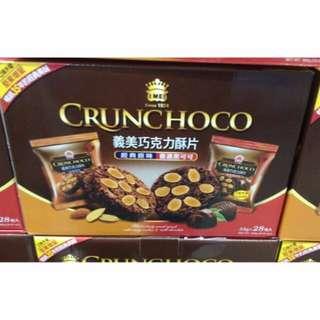 義美 巧克力酥片雙口味組合 (原味、黑可可) 巧克力脆片