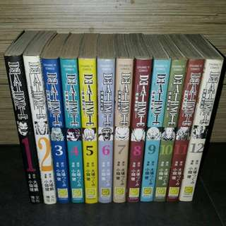 Death Note Comic Books (1 To 12) - Good Condition