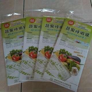 銀鈦膜蔬果呼吸袋