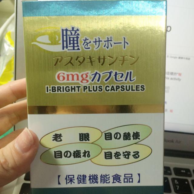 護麗明 軟膠囊食品