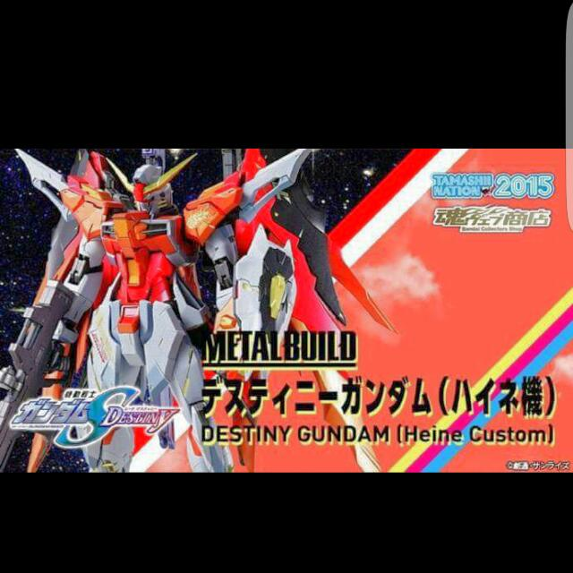 全新 未開封 Bandai 魂限定 METAL BUILD DESTINY GUNDAM Heine Westenfluss Custom MB 橙色命運高達 橙命 有啡盒