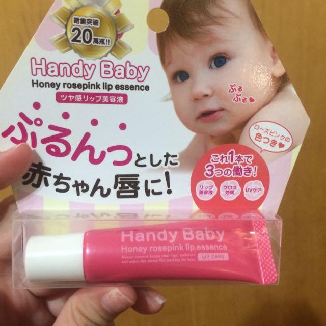 Handy Baby嘟嘟唇精華密 限定粉玫瑰