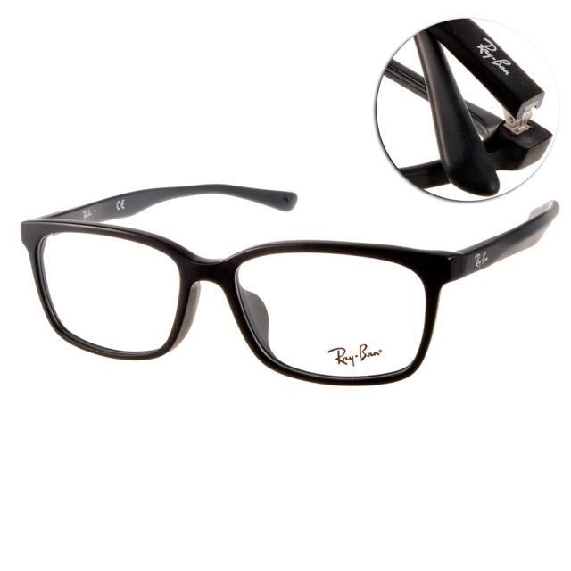 22e2a9a755 RAY-BAN) RB 5290-D  2000  CODE RBF051
