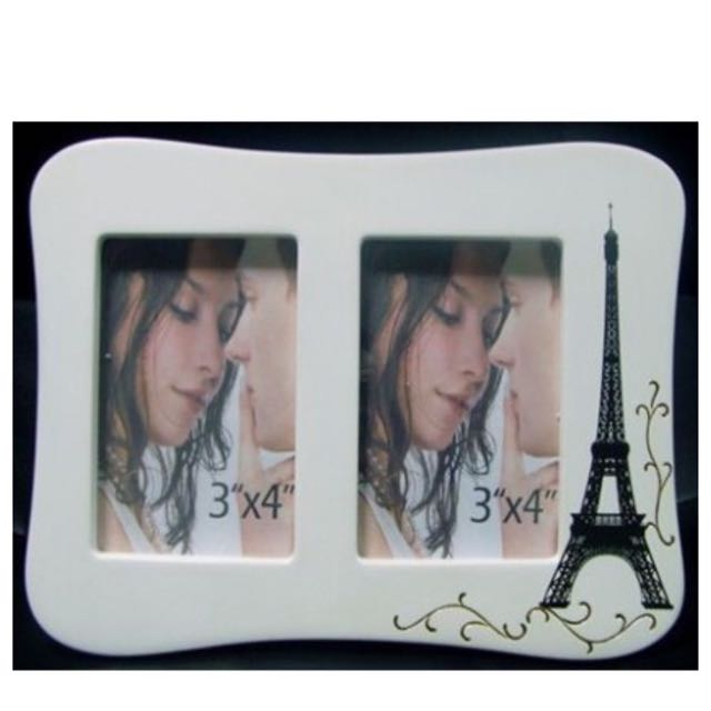 Take Me To Paris Frame