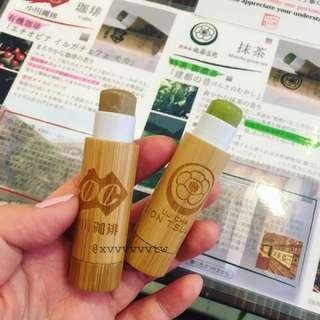 [現貨]日本代購 🇯🇵 Shabonya 抹茶 護唇膏 咖啡 京都