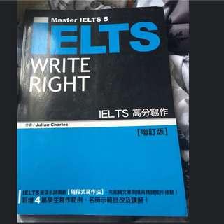 全新 雅思 IELTS高分寫作