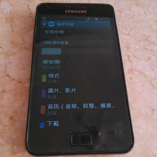 Samsung Galaxy S2 I9100 32GB