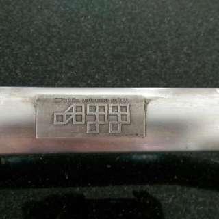 Legacy BL5 APP Front Strut Bar