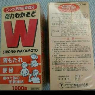 全新 若元 1000粒 Wakamoto