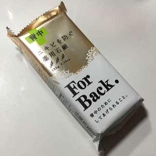免運✅For Back 香皂 藥用 美背 去痘 日本帶回 正品