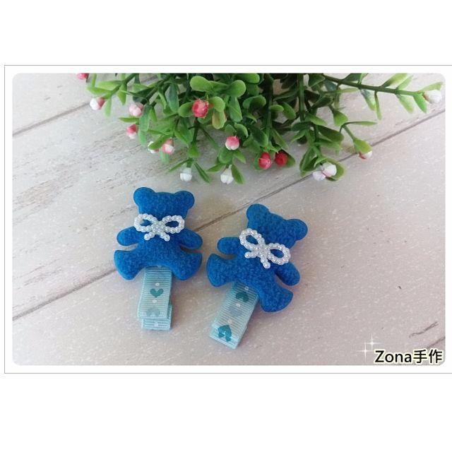 可愛髮夾(深藍款小熊對夾)