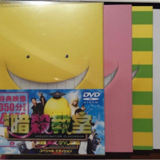 Assassination Classroom Movie ~ Special Edition DVD