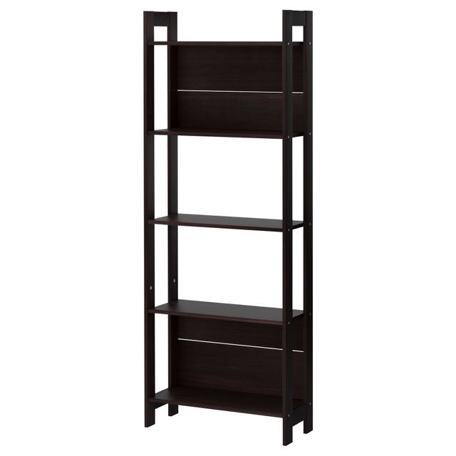 [RESERVED] Ikea Laiva Bookcase