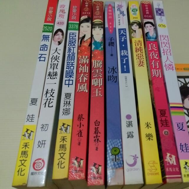 免費送10本小說