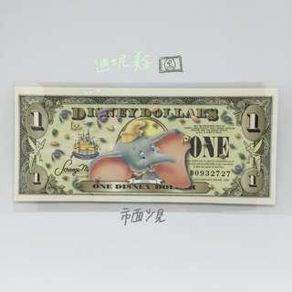 🚫迪士尼 小飛象 限定 稀有 絕版 紀念 迪士尼美金 迪士尼鈔票 迪士尼幣