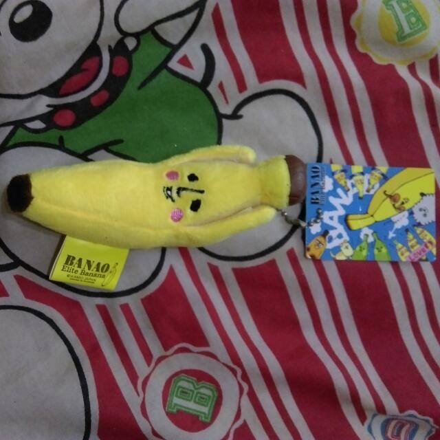 香蕉先生絨毛吊飾