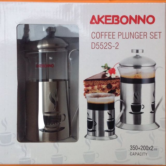 Akebonno Coffee Plunger Set D552S-2