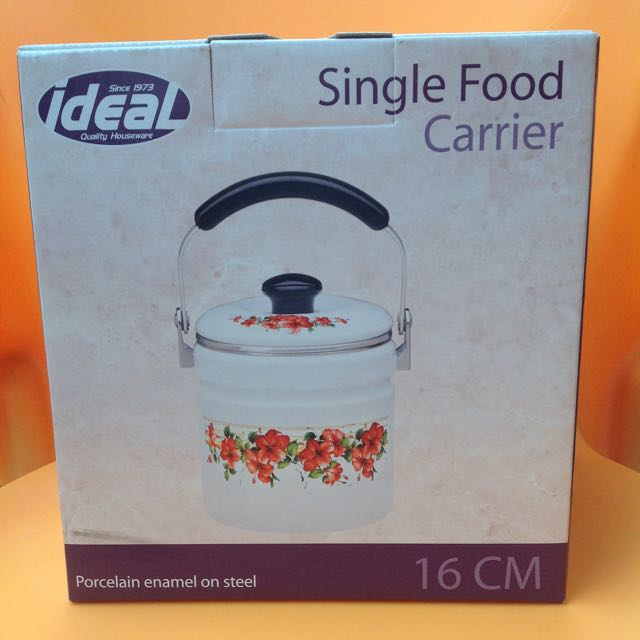 IDEAL Single Food Carrier (16 cm)