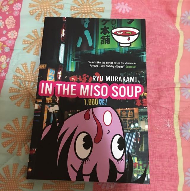 In The Miso Soup Ryu Murakami
