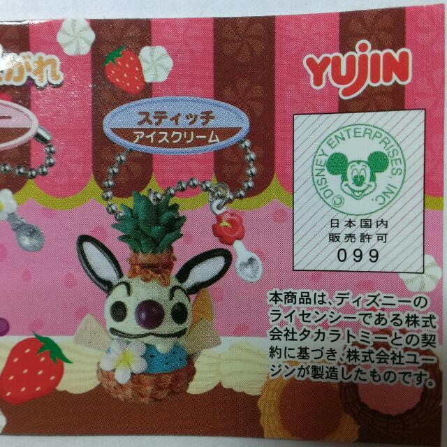 絕版Yujin 史迪奇甜點扭蛋吊飾