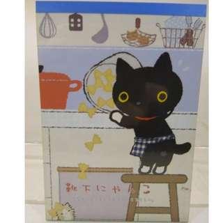 San-X Kutusita Nyanko Black Cat Neko Memo Pad / Notebook / Note pad / Sticker