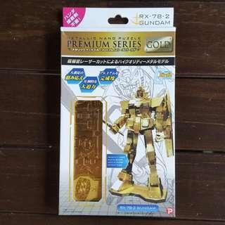 Metallic Nano Puzzle Gundam (Gold)