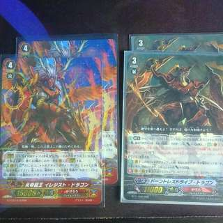 Kagero Cards