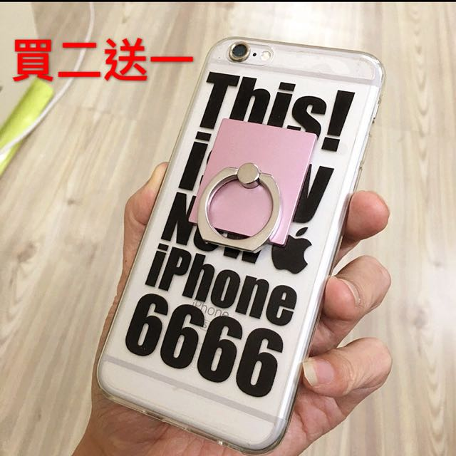手機戒指扣環