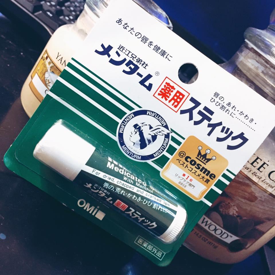 日本近江兄弟  護唇膏