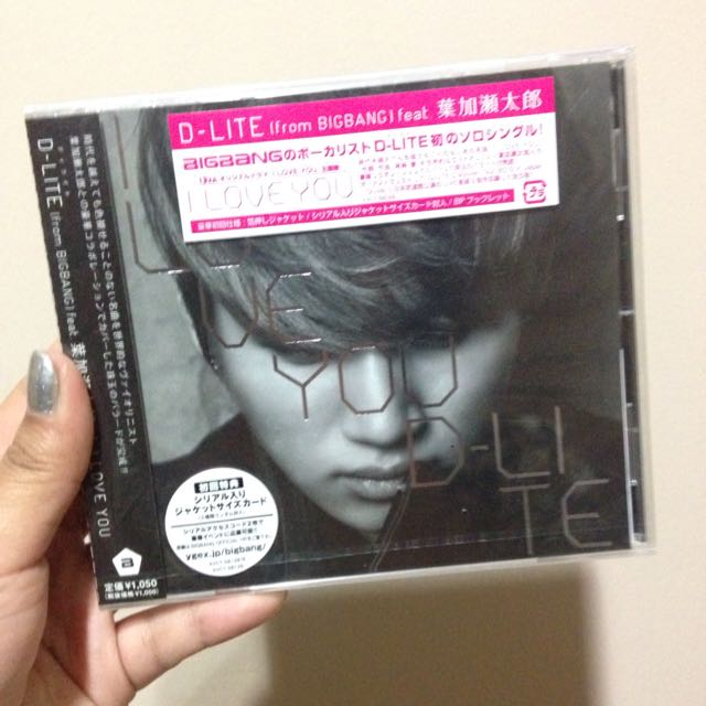 D-Lite / Daesung - I LOVE YOU CD